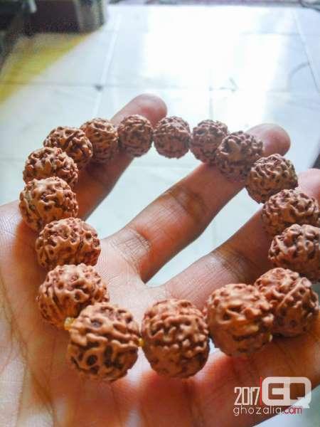 oleh-oleh khas Biji Jinitri Kebumen