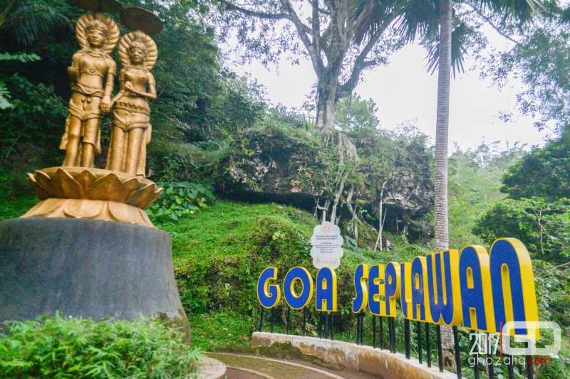 Goa Seplawan Purworejo Jawa Tengah