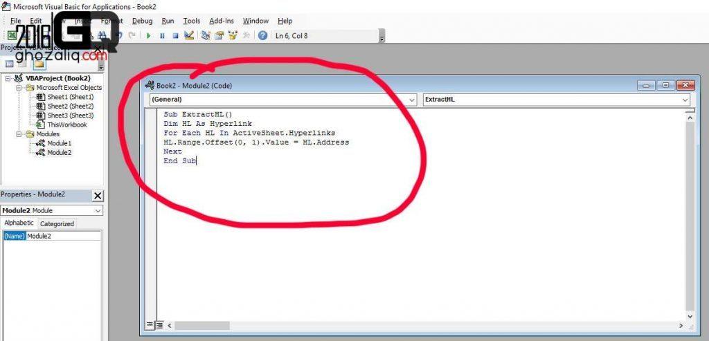 convert url hyperlink batch